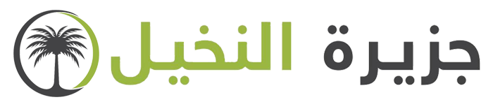 Jazirat Al-Nakheel